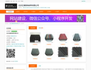 bjfanau.jiaju.cc screenshot
