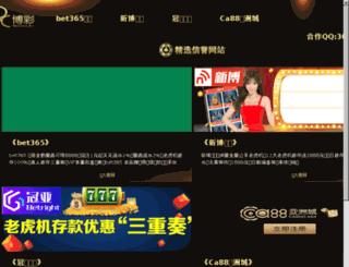 bjhbet88.net screenshot