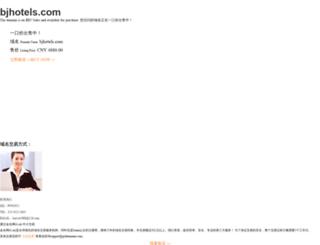 bjhotels.com screenshot