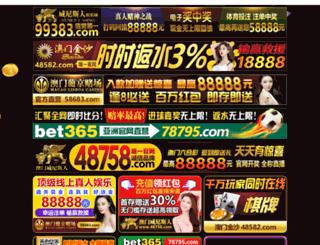bjielts.org screenshot