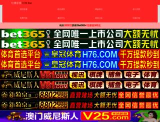 bjkxss.com screenshot