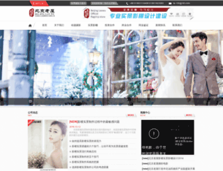bjlaowu.cn screenshot