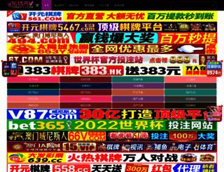 bjmijigui.net screenshot