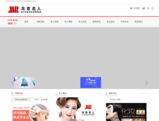 bjmr.com.cn screenshot