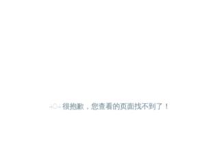 bjnew.net screenshot
