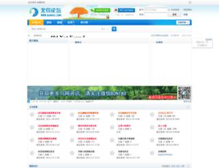 bjniao.com screenshot