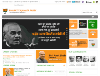 bjp.com screenshot