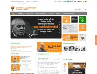 bjp.org screenshot