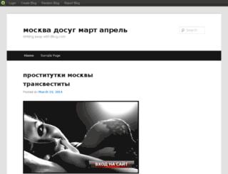 bjpngu.blog.com screenshot