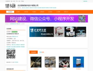 bjqgj11.jiaju.cc screenshot