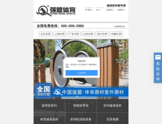 bjqmty.com screenshot