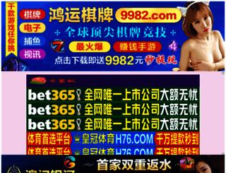 bjqnly.com screenshot