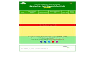 bjri.teletalk.com.bd screenshot