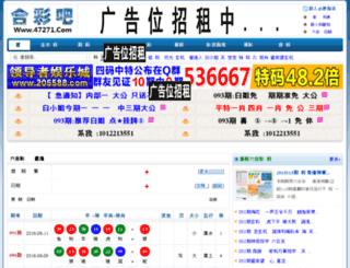 bjse91.com screenshot