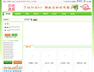 bjsimei.cn screenshot