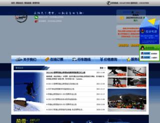 bjski.com.cn screenshot