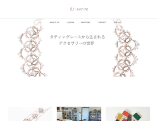 bjsumire.co.jp screenshot
