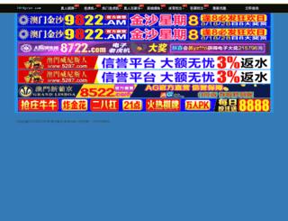 bjsuniqueproducts.com screenshot