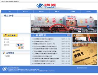 bjvrm.wumart.com screenshot