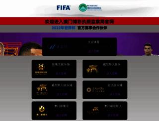 bjxiangbai.com screenshot