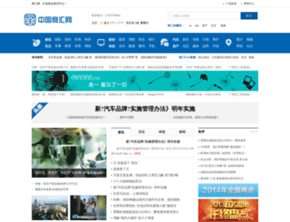 bjxsj.com screenshot