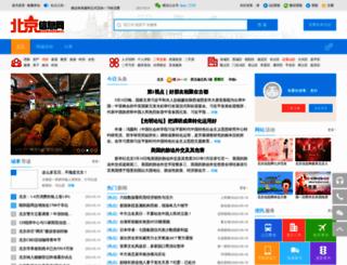 bjxxw.com screenshot