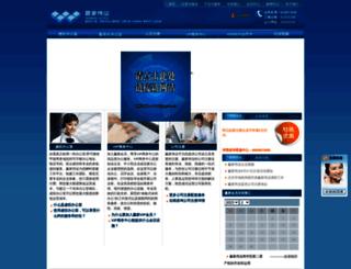 bjyjwy.com screenshot