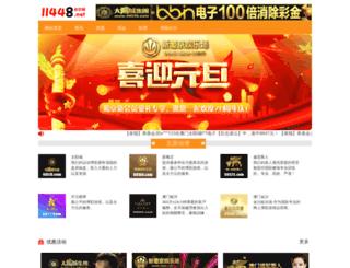 bjzccn.com screenshot