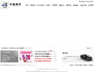 bjzchh.com screenshot
