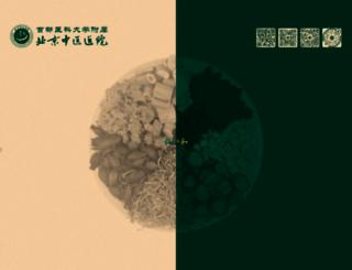 bjzhongyi.com screenshot
