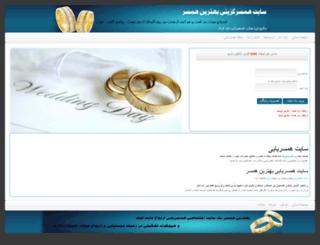 bk2.ir screenshot