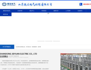 bkactive.com screenshot