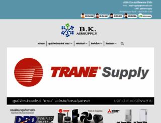 bkairsupply.com screenshot