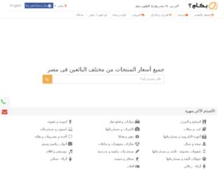 bkam.com screenshot