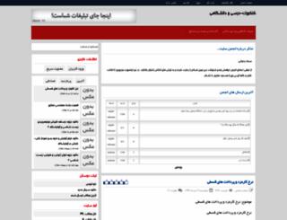 bkb.rozblog.com screenshot