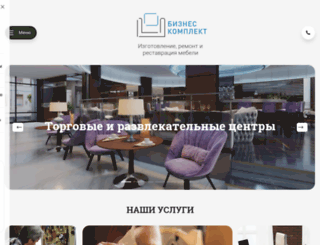 bkcompany.ru screenshot