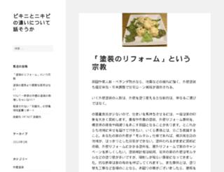 bkib.net screenshot