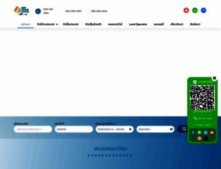 bkktravelcenter.com screenshot