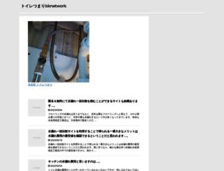 bknetwork.org screenshot