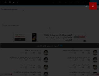 bks.glxblog.com screenshot