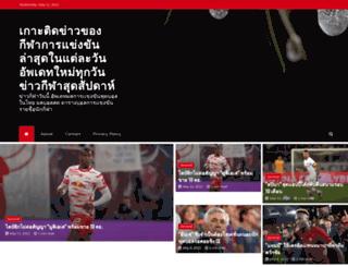 bktraineeprogram.com screenshot