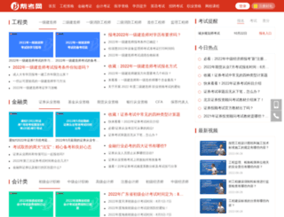 bkw.cn screenshot
