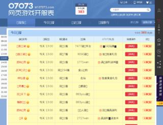 bl.07073.com screenshot