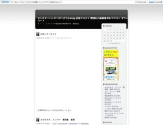 bl2ae5fpb07.jugem.jp screenshot