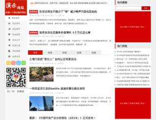 black-prism.net screenshot