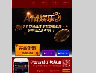 blackbap.org screenshot