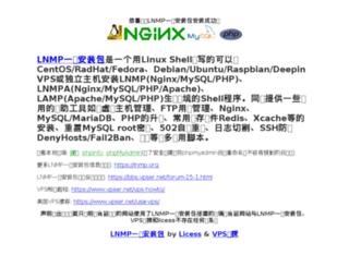 blackfox.mobi screenshot