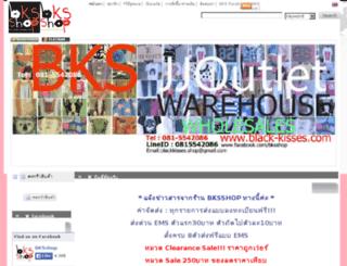 blackkisses.weloveshopping.com screenshot