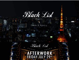blacklisttokyo.com screenshot