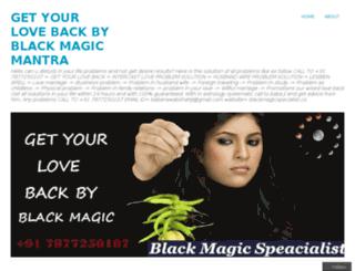 blackmagiclovespecialist.wordpress.com screenshot